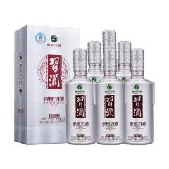 53°贵州 茅台集团 习酒 银质(钻石版)酱香型白酒 579ml*6瓶 整箱装