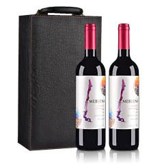 智利红酒原瓶进口干红葡萄酒750ml*2双支礼盒