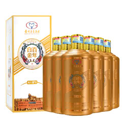 53°贵州茅台白金酒 白金百年绵柔18酱酒 金色豪华版 酱香型白酒整箱500ml*6