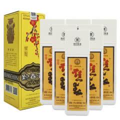 53°黔春酒 黄盒 贵酒 酱香型白酒 500mlx6瓶