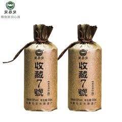 50°蒙特泉收藏7号纯粮酒 清香型白酒500ml(2瓶装)