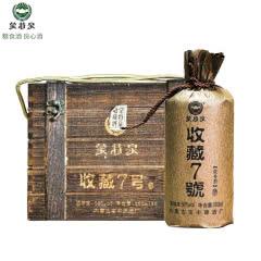 50°蒙特泉收藏7号粮食酒 清香型白酒500ml(6瓶装)