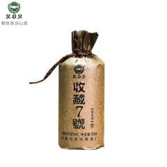 50°蒙特泉收藏7号纯粮酒 清香型白酒粮食酒500ml