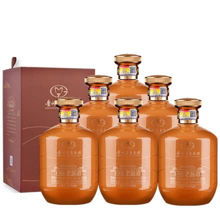 53°茅台集团白金酒公司白金老酱酒N5豪金 酱香型白酒整箱装 粮食酿造 500ml*6瓶装