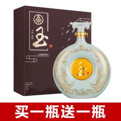 52°五粮液股份公司出品 玉酒佳酿浓香型白酒礼盒666ml