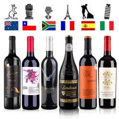 六国之恋葡萄酒套装750ml*6 (澳洲、智利、南非、法国、西班牙、意大利)