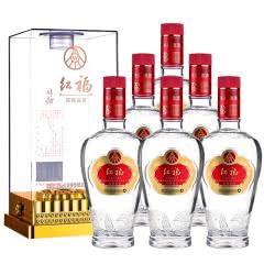 52°五粮液生态酿酒公司出品红福精品浓香型白酒礼盒500ml*6