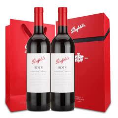奔富bin8双支礼盒澳洲原瓶进口红酒 奔富BIN8赤霞珠设拉子干红葡萄酒 750ml