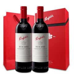 奔富389双支礼盒Penfolds澳洲红酒Bin389赤霞珠设拉子红葡萄酒750ml*2