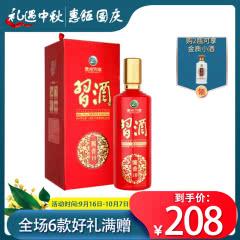 53°贵州习酒 习酒酱香10 酱香型白酒 500ml*1瓶