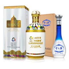 52°洋河蓝色经典梦之蓝(M1)500ml+45°古井贡酒 年份原浆 哈萨克斯坦世博纪念酒750ml