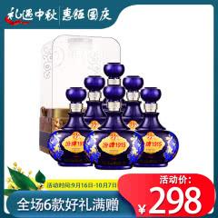 52°山西杏花村汾酒集团 清香型白酒 汾牌1915珍品475ml*6瓶整箱装