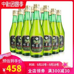 【中秋送礼】45°杏花村汾酒玻璃瓶竹叶青酒475ml(12瓶装)