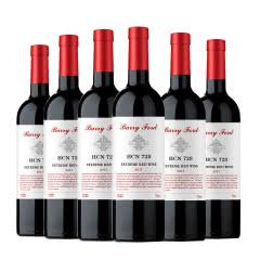 澳大利亚澳洲红酒奔富HCN728贵族西拉佳酿干红葡萄酒750ml*6支整箱装