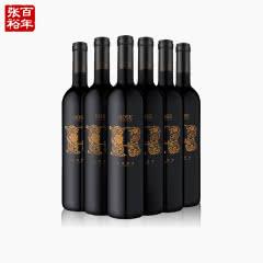 张裕 玫瑰使者 干型葡萄酒 国产红酒 烫金 13度750ml*6瓶 整箱装
