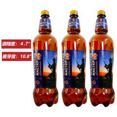 俄罗斯进口啤酒乌拉尔大师麦芽经典啤酒精酿黄啤1.35L(3瓶装)