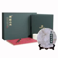 【配尊贵礼盒套装】南国公主时间原理普洱生茶 云南普洱茶叶 礼盒套装 茗茶 357g