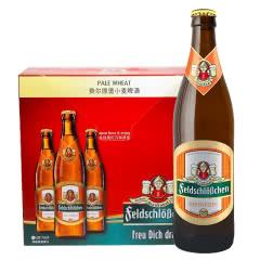 中粮 德国原瓶进口  5° 费尔德堡小麦白啤酒 精酿啤酒 500ML*8瓶/整箱