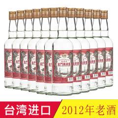 【2012年份】53°金门高粱酒建厂60周年纪念酒纯粮食白酒裸瓶整箱600ml(12瓶装)