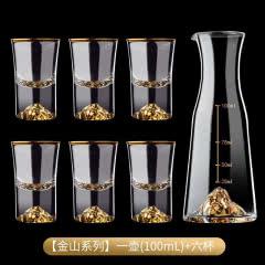 金山酒杯套装金箔玻璃子弹杯描金工艺小号酒盅二两酒壶分酒器100ml*1酒杯15ml*6礼盒