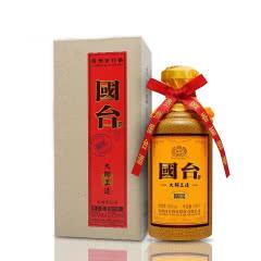 53°国台(精品)酱香型 高度酱酒 礼盒商务酒 500ml(单瓶)