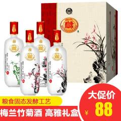 52°白水杜康梅兰竹菊酒礼盒装礼品酒送礼白酒 500ml(4瓶装)