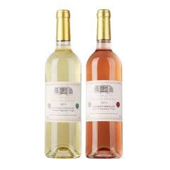 法国原瓶进口红酒 阿蒂戈斯侯爵桃红白葡萄酒气泡酒750ml*2