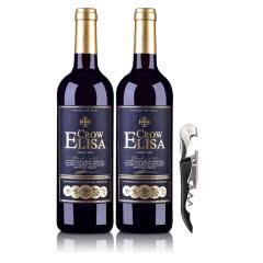 西班牙(原瓶进口)克洛丽莎黑标干红葡萄酒750ml*2+酒刀
