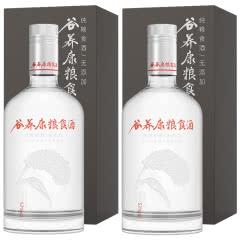 52°谷养康粮食酒 清香型高粱酒 500ml*2瓶装