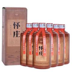53度贵州怀庄酒业怀庄古会盟 高度 酱酒 酱香型白酒500ml*6整箱