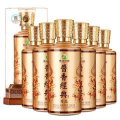 53°贵州茅台集团 习酒酱香经典(尊品) 酱香型白酒500ml*6瓶
