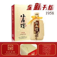 52°四川小角楼1958浓香型白酒纯粮酿造高度酒瓦罐瓶装500ml*1