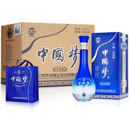52°洋河镇中国梦生态蓝浓香型白酒500ml*6瓶装(送3个礼品袋)