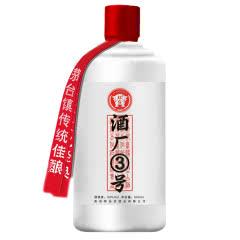 53°贵州茅台镇 酱香型白酒 酒厂3号 粮食高粱酒 试饮500ml