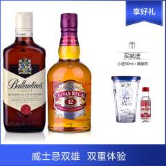 芝华士500ml+百龄坛500ml(威士忌双雄)
