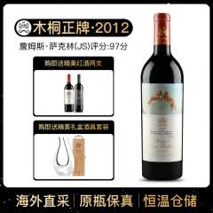 2012年 木桐酒庄干红葡萄酒 木桐正牌 法国原瓶进口红酒 单支 750ml