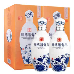 赊店老酒52°赊店清青花 浓香型 白酒 500ml*2瓶装
