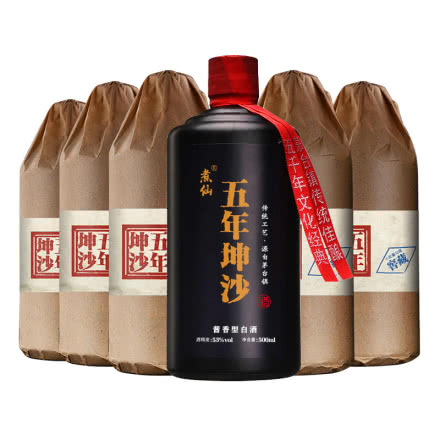 53°煮仙 五年坤沙酒 醬香型白酒 貴州茅臺鎮 純糧食酒 固態發酵 整箱500ml*6瓶