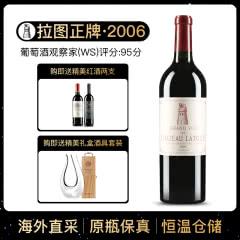 2006年 拉图酒庄干红葡萄酒 拉图正牌 法国原瓶进口红酒 单支 750ml