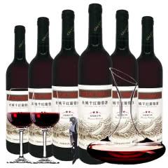 长城红酒 星级系列 干红葡萄酒长城二星高级解百纳干红葡萄酒整箱醒酒器装750ml*6