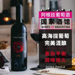 阿根廷原瓶进口褒莱夫人1100马尔贝克赤霞珠西拉混酿干红葡萄酒