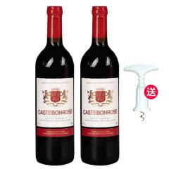 法国原酒进口歌思美露维克多半甜型红酒送开瓶器750ml*2