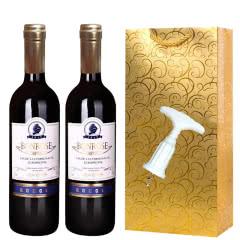 法国进口宾露干红葡萄酒红酒(蓝钻)送礼袋开瓶器750ml*2