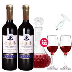 法国进口宾露干红葡萄酒红酒(蓝钻)送醒酒器酒具四件套套装750ml*2