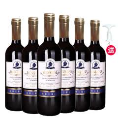 法国进口宾露干红葡萄酒红酒(蓝钻)送开瓶器750ml*6