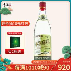 52°李渡高粱1955 500ml 浓特兼香型 瓶装酒 白酒 送礼
