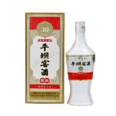 贵州平坝窖酒 52°窖龄30年 兼香型白酒 500ml