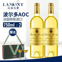【拉蒙好礼】劳雷特酒庄 圣十字峰产区波尔多AOC法国原瓶进口贵腐甜白葡萄酒750*2