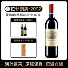 2002年 拉菲副牌干红葡萄酒 拉菲珍宝 法国原瓶进口红酒 单支 750ml