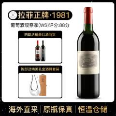 1981年 拉菲古堡干红葡萄酒 大拉菲 法国原瓶进口红酒 单支 750ml